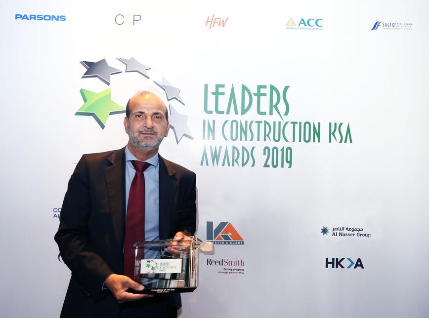 Khatib & Alami at Leaders KSA 2019