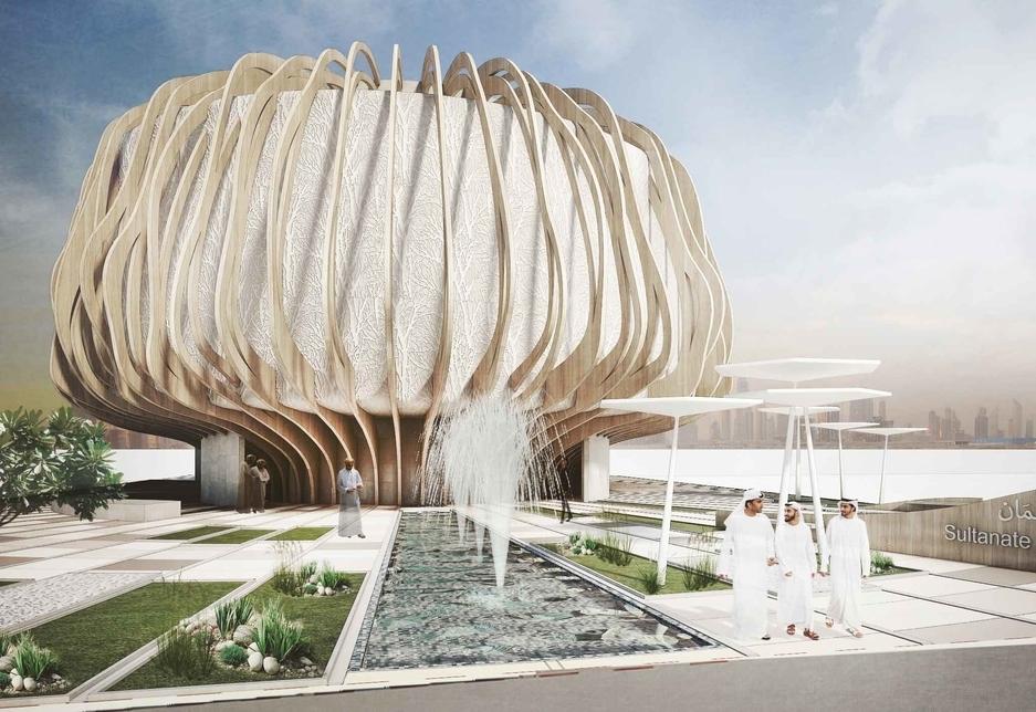 Expo 2020 Dubai's Oman Pavilion.