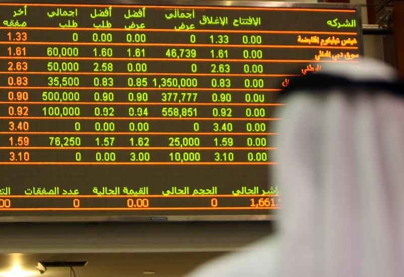 Emaar trades surge as realty pushes UAE bourses' gains to $2.34bn [representative image]