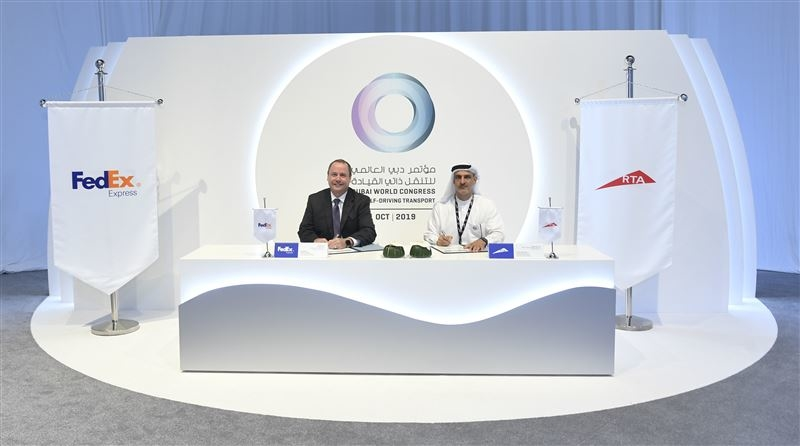 The MoU was signed on the sidelines of Dubai World Congress.