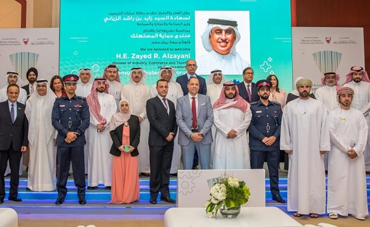 Bahrain's iGA highlights government's NotifyMe system.
