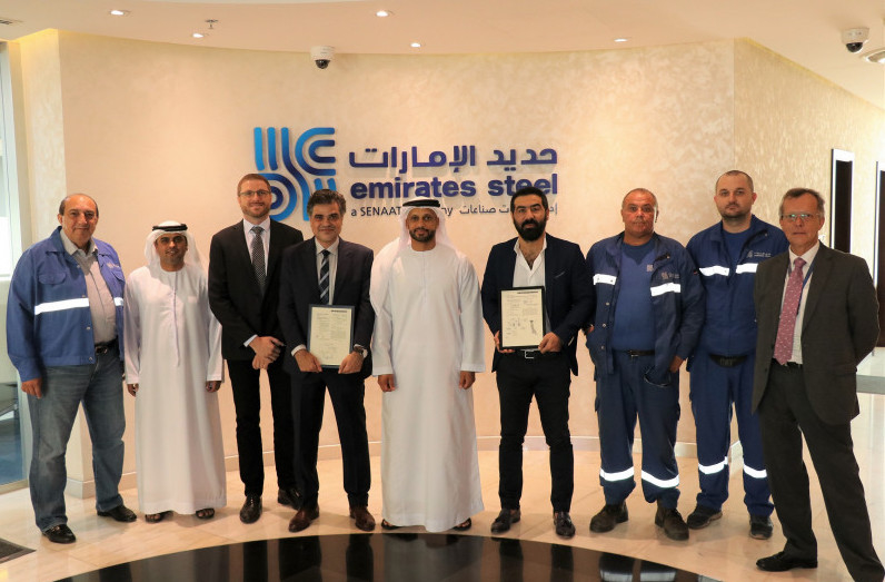 Emirates Steel receives two patents.