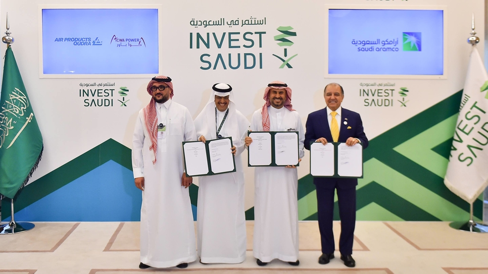 Aramco, Acwa Power, Air Products establish $11.5bn joint venture