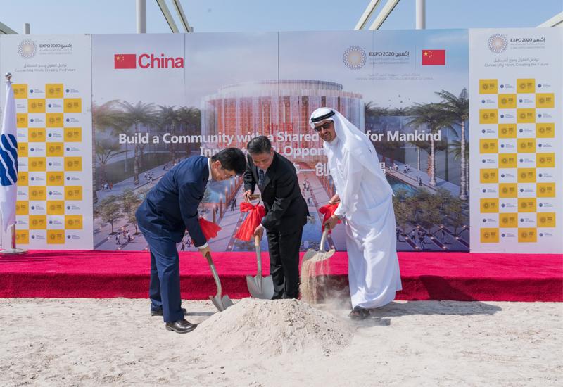 Ground breaks on China pavilion at Expo 2020 Dubai