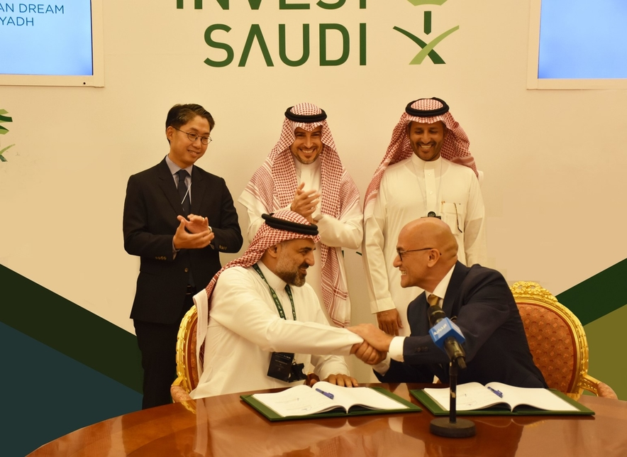 Saudi's Al Akaria, Arabian Dream announce $5bn mixed-use project