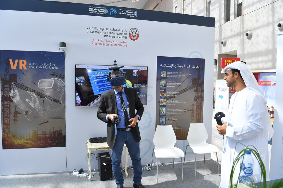Abu Dhabi Municipality's VR initiative focuses on construction safety
