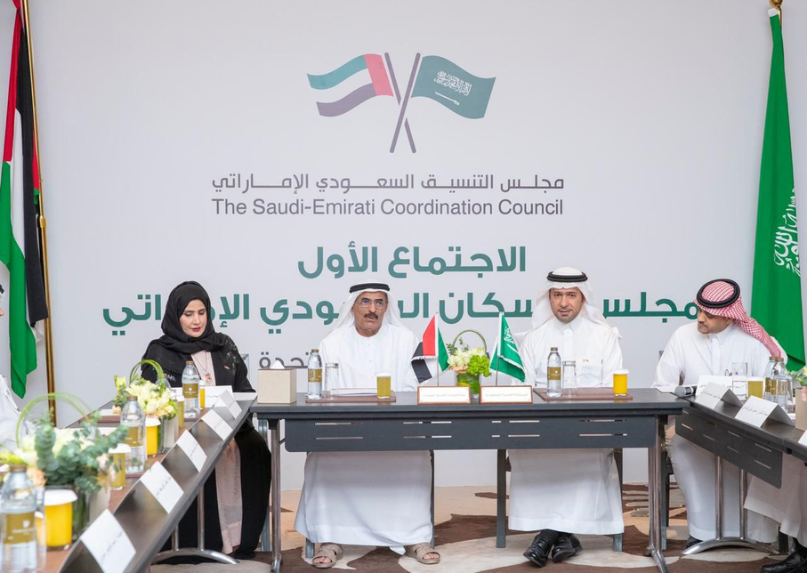 The meeting was held in Dubai for the first time