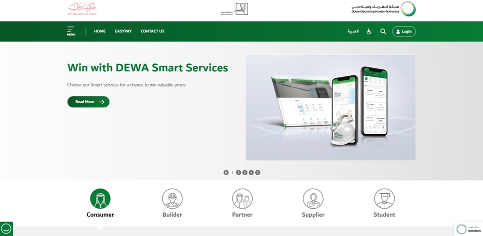 Dewa revamps website, smart app to boost customer experience