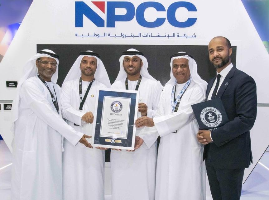 UAE's NPCC claims world record for Umm Lulu Gas Treatment Platform