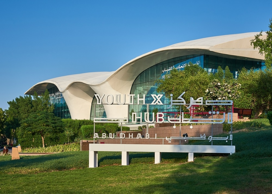 The facility is the largest youth centre in the UAE.