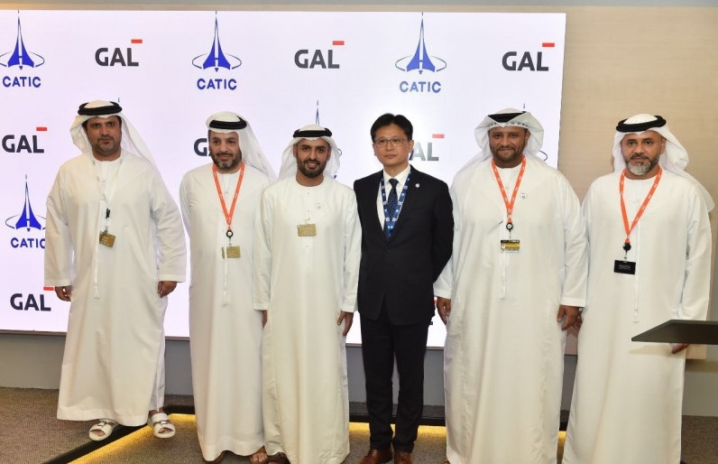 The deal formalises MoU signed between Gal and Catic in July 2019.