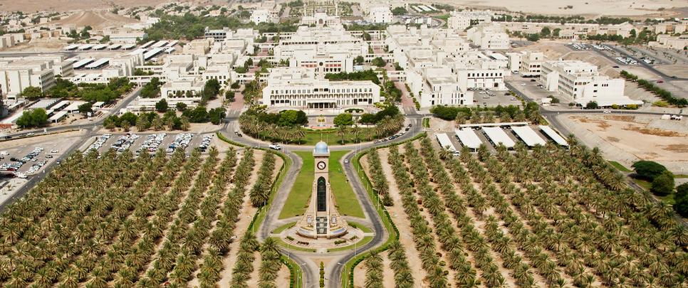 Sultan Qaboos University is located in Muscat's Al Khoudh.