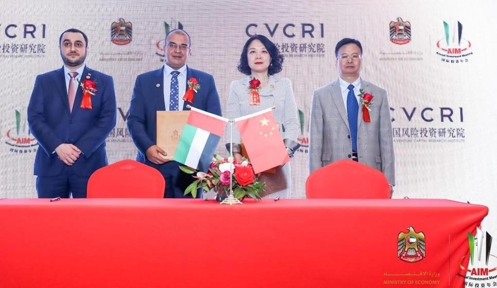 AIM, China's CVCRI ink MoU to boost Belt and Road investments