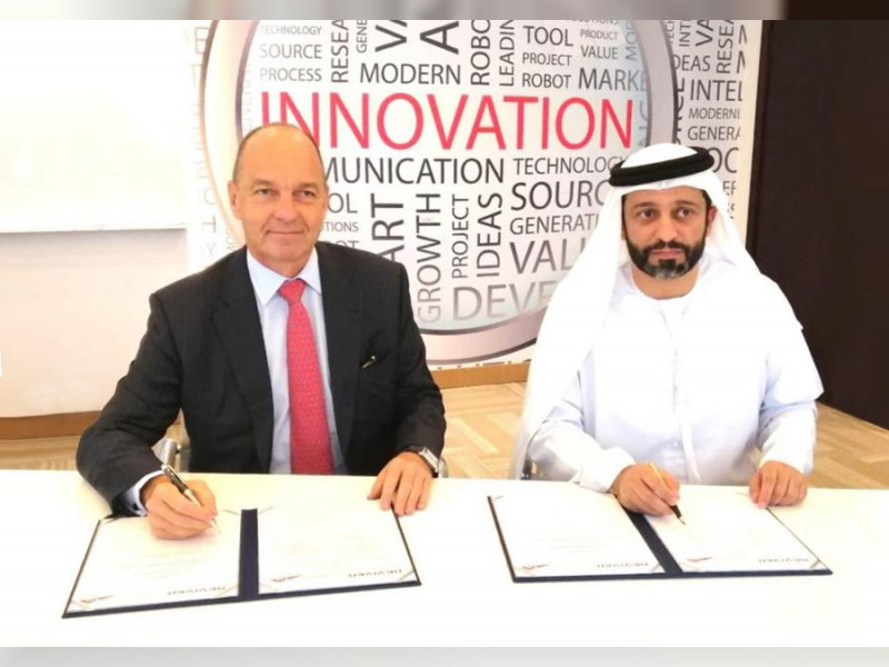 Companies to develop digital vehicle number plates in Dubai.