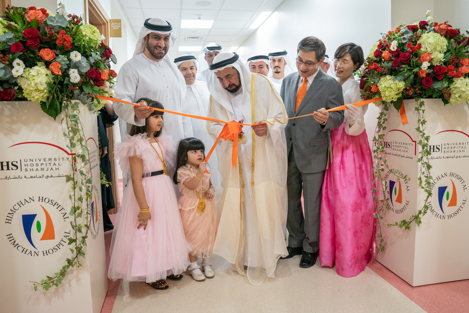 Sharjah Ruler inaugurates Himchan-UHS Spine and Joint Centre