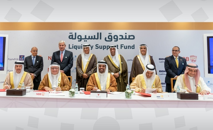 Bahrain opens bids for $265.3m Liquidity Support Fund
