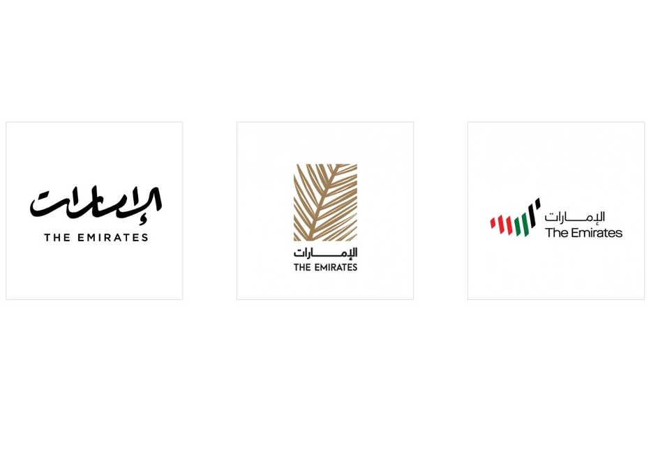 UAE Nation Brand collects 1.5 million votes from 130 nations