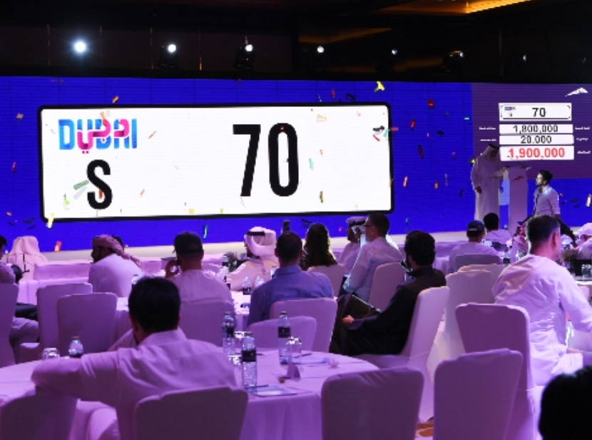 Dubai's RTA raises $5.38m at 103rd license plate auction