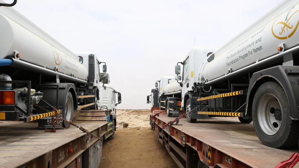 Saudi's SDRPY backs development projects in Yemen's Al-Jawf [representative image]