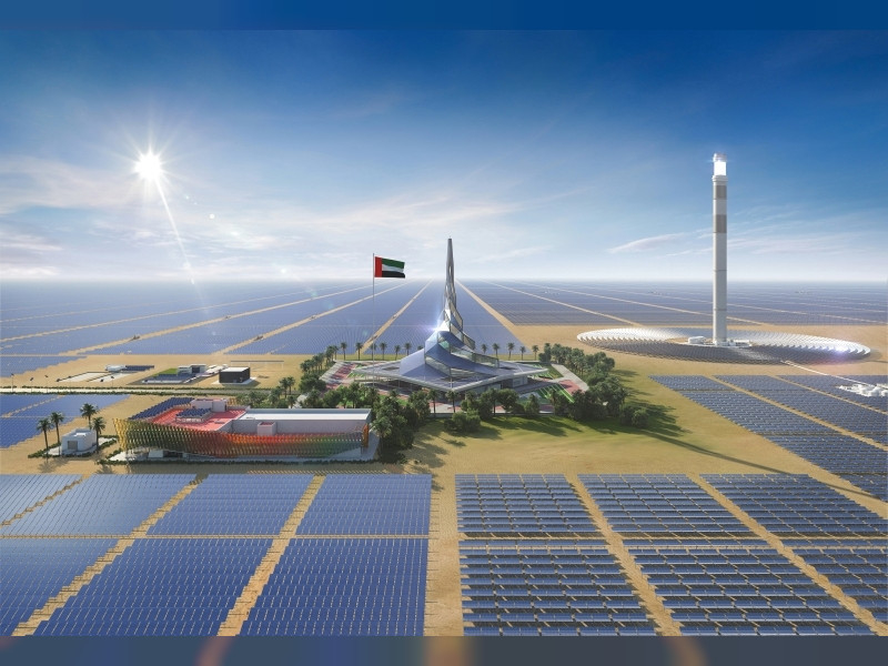 The UAE has established various initiatives and funds for clean energy projects.