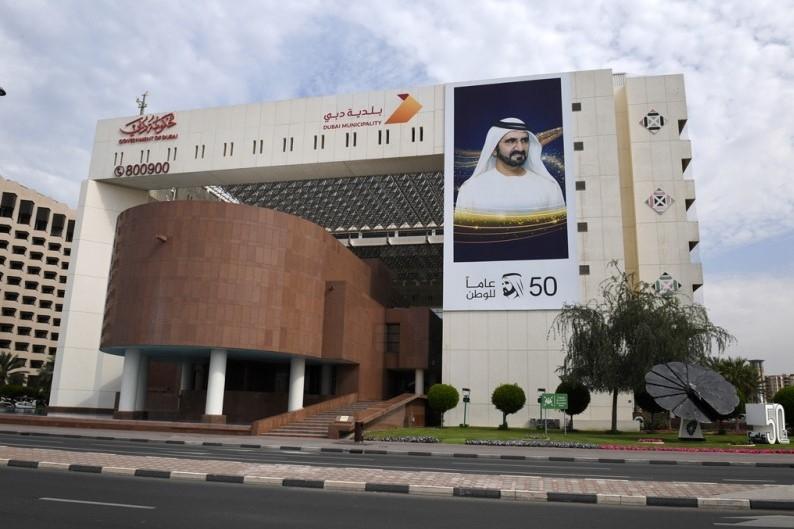 The plots were alloted under the directives of HH Sheikh Mohammed bin Rashid Al Maktoum.