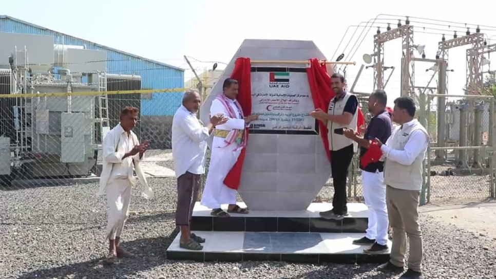 UAE provides 20MW generator to Yemen's Mocha Power Station
