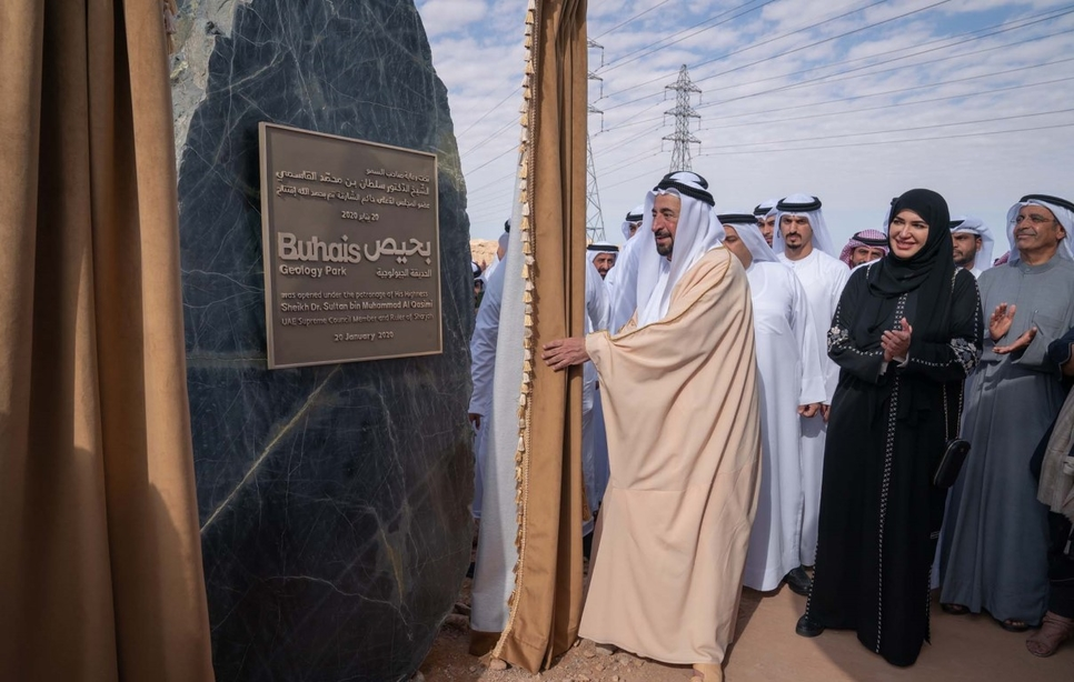 HH Dr Sheikh Sultan opens Buhais Geology Park in Sharjah [Images courtesy: Wam]