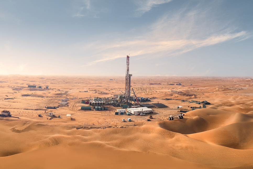 Phase 2 of the Haliba field that is located in Al Dhafra Petroleum's concession area.