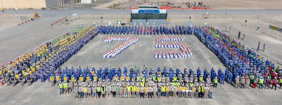 Barakah Nuclear Energy Plant completes 75m safe manhours
