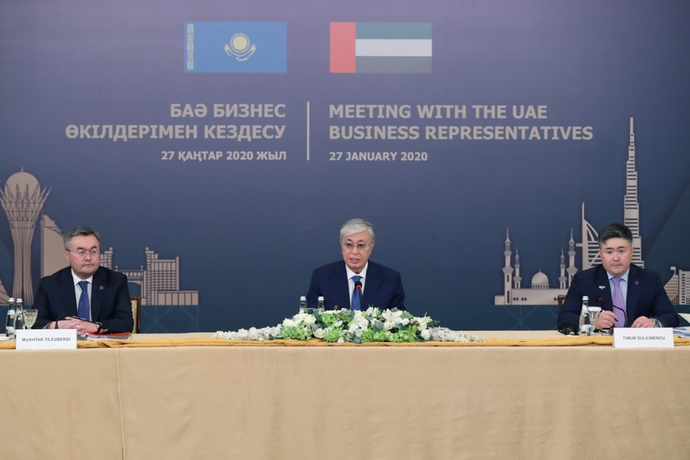 UAE-Kazakhstan to implement joint investment projects worth $11bn [Photo and video: Wam]