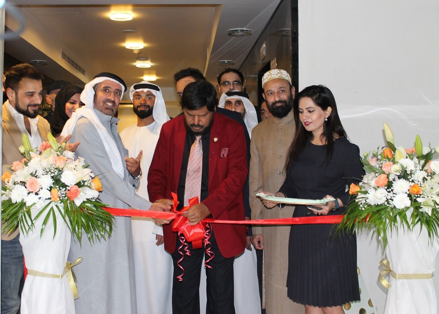 Minister of State for Social Justice and Empowerment, Government of India, Ramdas Athawale inaugurates Maple Leaf Business Center