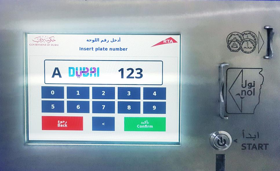 Dubai's RTA is making preparations to debut eParking tickets [representative image]