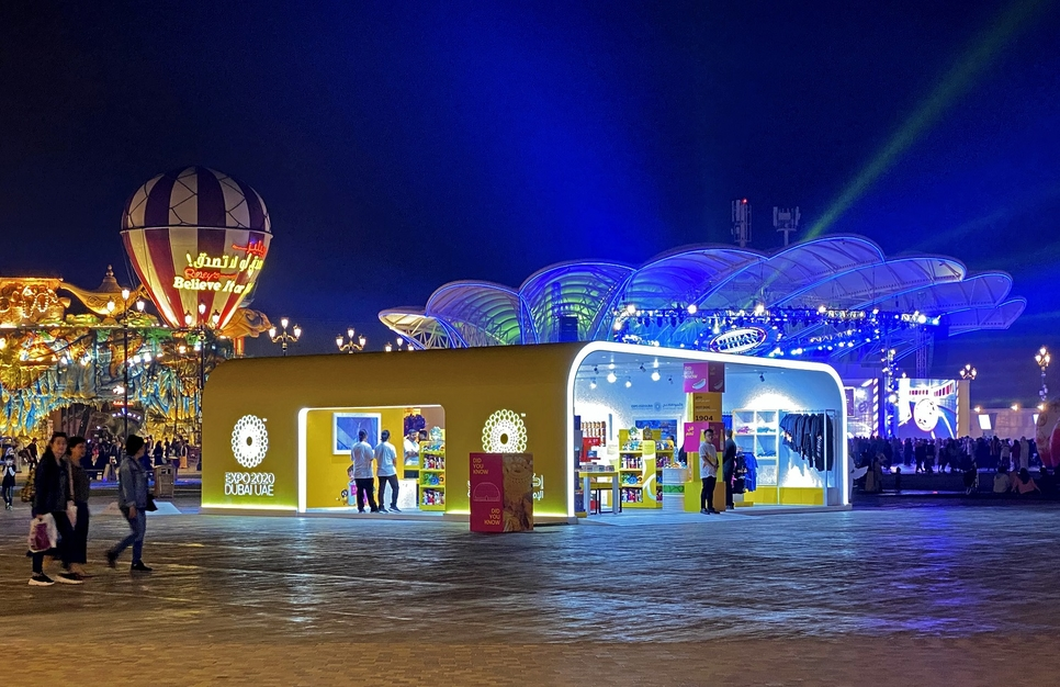 The retail stored has been opened at Dubai's Global Village.