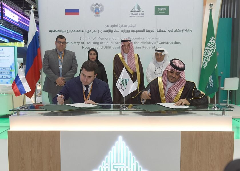 Saudi, Russia ink deals to spur investments in housing, construction