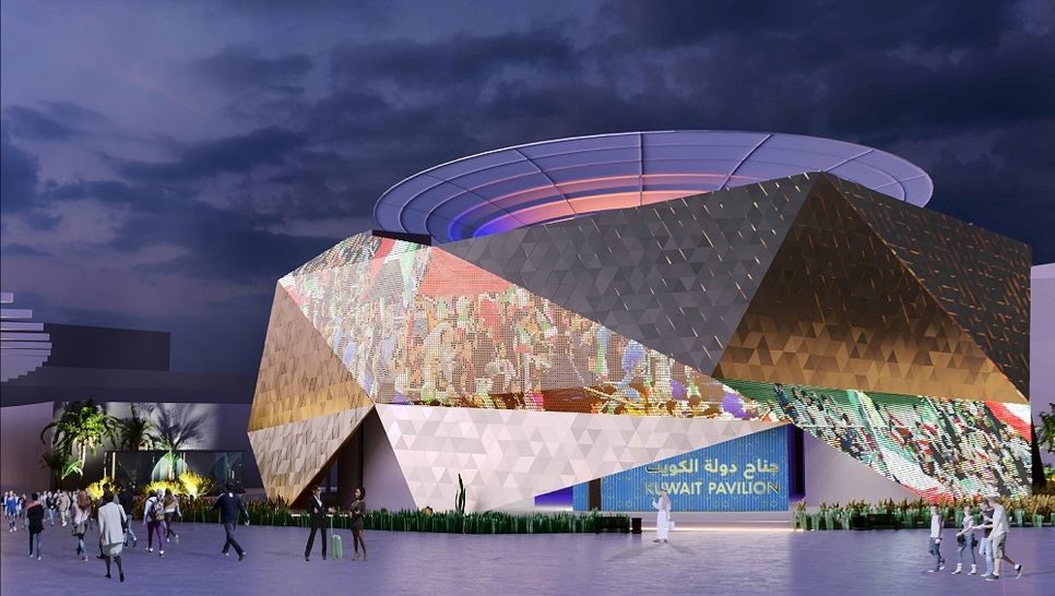 The Kuwait Pavilion will be located within the Sustainability District.