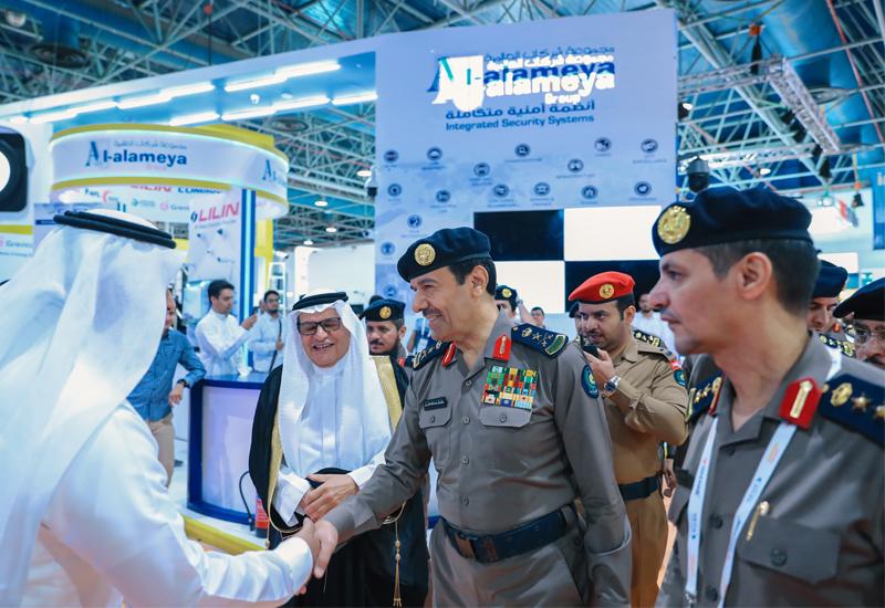 Intersec Saudi Arabia will take place between 23-25 March
