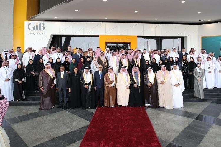 Bahrain's GIB opens 33,316m2 operations centre in Saudi's Al Khobar