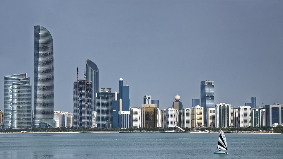 Abu Dhabi's ESIC acquires two mixed-use properties for $272m. [representative image]