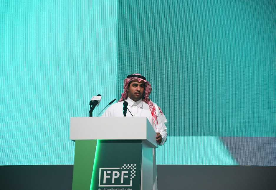 The FPF 2020 will witness the participation of 35 government and private entities