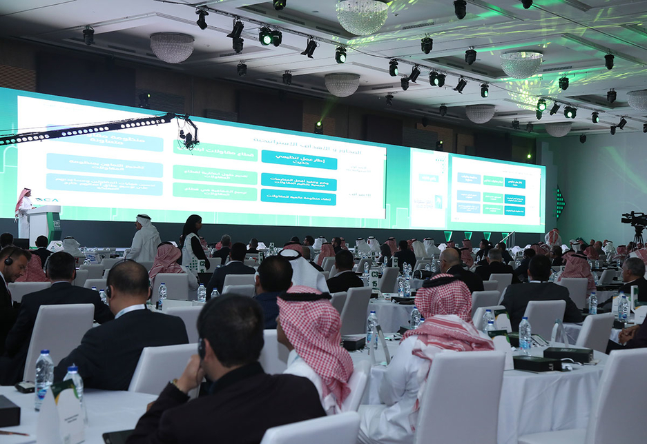 """""""We received positive feedback from the delegates and participants from our event last year, and we will carry that momentum into the forum this year, as well"""""""