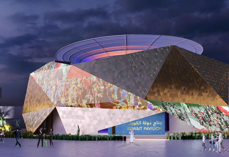 Expo 2020 dubai, Expo 2020 construction, Kuwait Expo 2020 Dubai Pavilion, Kuwait vision 2035, World Expo in 2020