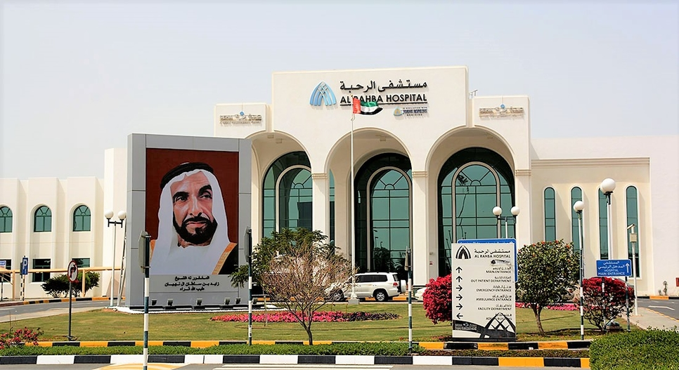 Al Rahba Hospital's emergency room will be temporarily shifted to a 24-hour care service.
