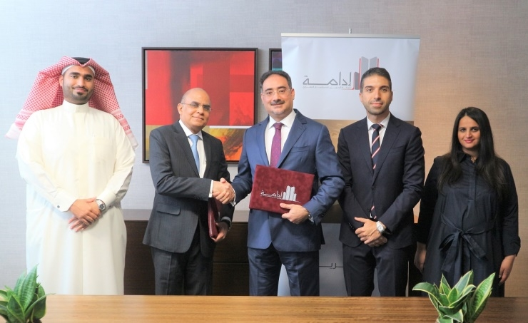 Bahrain's Edamah inks deal with BDB to manage, operate Sitra Mall