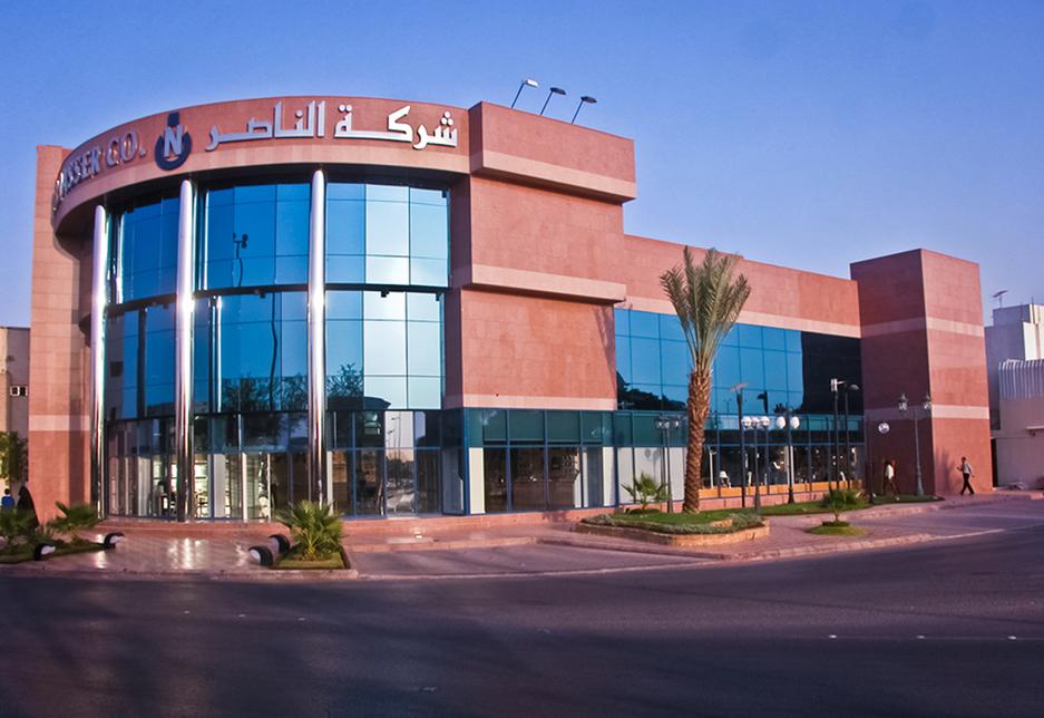 Al Nasser Group's headquarters in Riyadh [image: Supplied]