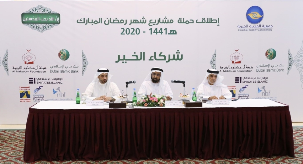 Fujairah charity allocates $13.34m for Ramadan projects in 2020