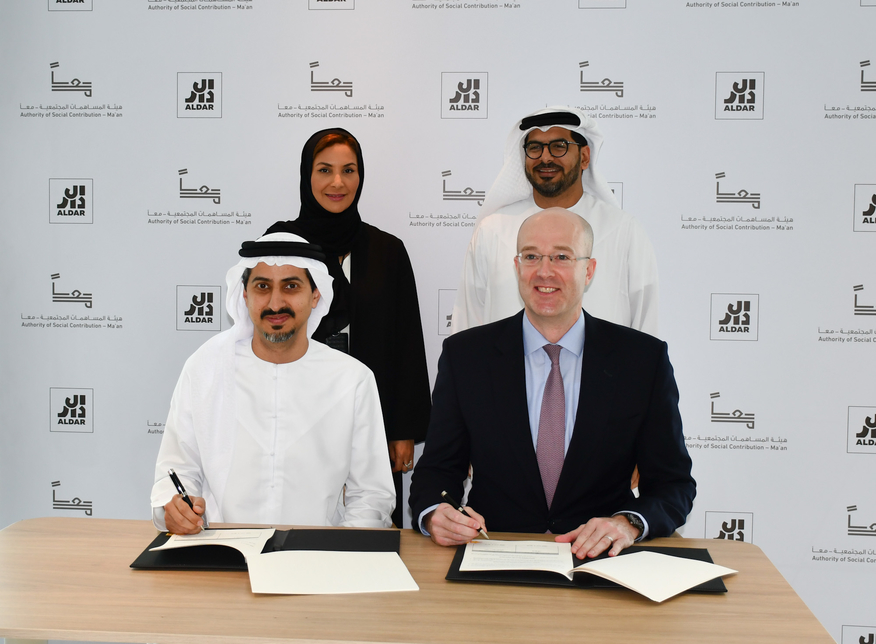 Abu Dhabi is the first in the GCC to introduce the social contracting funding method for social services.
