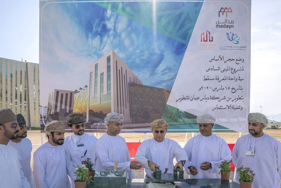 The foundation stone was laid by the chief executive officer, Hilal bin Hamad Al Hasani. [All images: Supplied]
