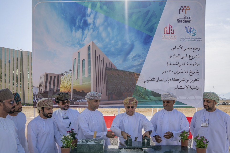 Oman's Madayn lays foundation stones on projects worth $37.7m
