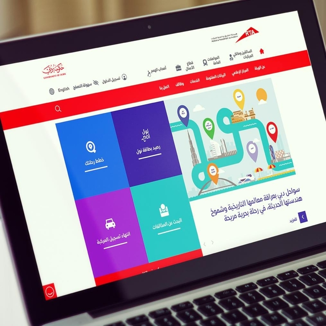 RTA launches pilot project offering online services for vendors, investors