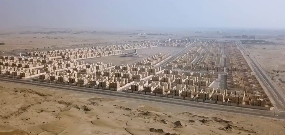 Saudi Housing Ministry to provide 2,189 residential plots in 3 projects [representative image]
